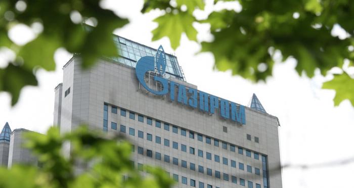 Gazprom Nord Stream 2 Project Update